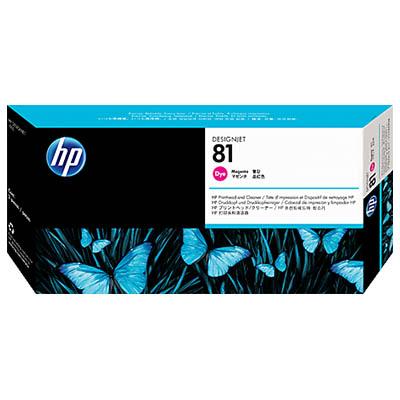 HP Designjet 5500/5000 Series繪圖機原廠耗材/墨水/噴頭/列印頭