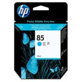 HP Designjet 130/130r 大尺寸彩色噴墨繪圖機耗材