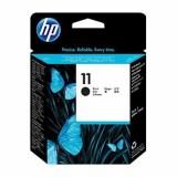 HP DJ 110Plus/110/100 Plus/100 繪圖機適用原廠墨水