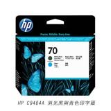HP Designjet Z5200 Printer series 繪圖機原廠耗材/墨水/噴頭/列印頭 禾洋資訊 維修