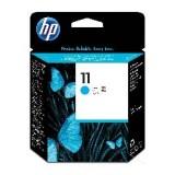 HP Designjet 500/500 Plus/500PS 繪圖機適用原廠墨水匣&噴頭/列印頭