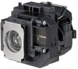 EPSON ELPLP54投影機專用燈泡 適用EB-S72 / EB-S8 / EB-S82 / EB-W7 / EB-W8 / EB-X7 / EH-TW450 ...等型號